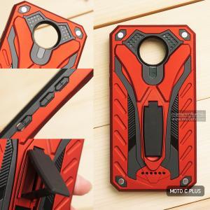 เคส Moto C Plus เคสบั๊มเปอร์ กันกระแทก Defender 2 ชั้น (พร้อมขาตั้ง) สีแดง (แบบที่ 2)