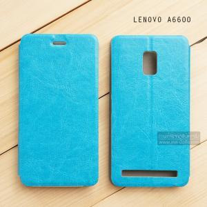 เคส Lenovo A6600 / A6600 PLUS เคสหนัง + แผ่นเหล็กป้องกันตัวเครื่อง (บางพิเศษ) สีฟ้า