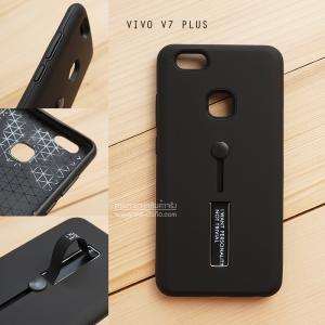 เคส Vivo V7 Plus เคส Hybrid เกรดพรีเมี่ยม 2 ชั้น ขอบยางลดแรงกระแทก พร้อม (ขาตั้ง + สายคล้องนิ้ว) สีดำ