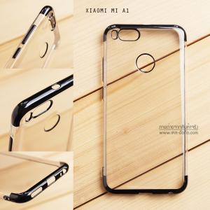 เคส Xiaomi Mi A1 เคสนิ่ม SLIM TPU สีใส ขอบเงา ( สีดำ )