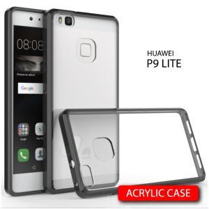 เคส Huawei P9 Lite เคส Hybrid ฝาหลังอะคริลิคใส ขอบยางกันกระแทก สีดำ