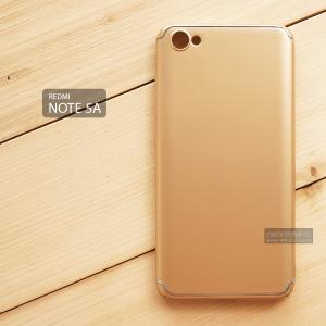 เคส Xiaomi Redmi Note 5A เคสแข็งสีเรียบ คลุมขอบ 4 ด้าน สีทอง (แถบสีเงิน บน-ล่าง)