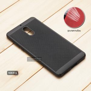 เคส Nokia 6 เคสแข็งสีเรียบ (รูระบายอากาศที่เคส) สีดำ