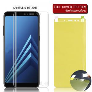 (ราคาแลกซื้อ เฉพาะลูกค้าที่สั่งสินค้าราคาปกติตั้งแต่ 1 ชิ้นขึ้นไปภายในออเดอร์เดียวกัน) ฟิล์ม TPU เต็มจอ ใส ( Samsung Galaxy A8 2018 ) Youth FULL COVERED FILM