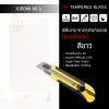 (มีกรอบ) กระจกนิรภัย-กันรอยแบบพิเศษ ( XIAOMI MI 6 ) ความทนทานระดับ 9H สีขาว