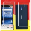 (แพ็คคู่) ฟิล์มกันรอย Nokia 3 แบบใส วัสดุ TPU เต็มจอ (ด้านหน้า - หลัง)