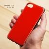 เคส iPhone 7 / 8 เคสแข็งผิวเงา Glossy ขอบยางนิ่ม สีแดง