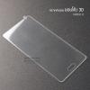 กระจกนิรภัย-กันรอย (แบบพิเศษ) ขอบมน 3D Nokia 8 ความทนทานระดับ 9H (เต็มจอ โค้งรับหน้าจอ) สีใส