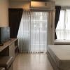 ขายพร้อมผู้เช่า สัญญาเช่า 1 ปี คอนโด ดิ เอ๊กเซล อุดมสุข 29 ( ดิ เอ็กเซล อุดมสุข The Excel Udomsuk Sukhumvit 103 ) ห้อง 1 ห้องนอน
