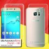 (แพ็คคู่) ฟิล์มกันรอย Samsung Galaxy S6 Edge แบบใส (เต็มจอ) วัสดุ TPU (ด้านหน้า - หลัง)