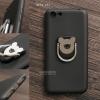 เคส OPPO A71 เคสนิ่ม TPU สีเรียบ พร้อมแหวนมือถือรูปหมี (BEAR) สีดำ