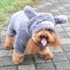 เสื้อผ้าสุนัข แมว หมีเทา