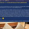 รีวิวโซฟาเบดใน Pantip ที่แนะนำว่า Sofa Bed Decor คุ้มค่าราคาที่สุด