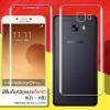(แพ็คคู่) ฟิล์มกันรอย Samsung Galaxy C9 Pro แบบใส วัสดุ TPU (ด้านหน้า - หลัง)