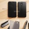เคส Nokia 3 เคสหนัง + แผ่นเหล็กป้องกันตัวเครื่อง (บางพิเศษ) สีดำ
