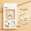 ( สำหรับลูกค้าที่สั่งซื้อสินค้า 100 บาท ขึ้นไป ไม่รวมค่าจัดส่ง) RING HOLDER แหวนมือถือพร้อมที่แขวน ( ป้องกันการตกหล่น ใช้เป็นขาตั้งได้ ฯลฯ ) สีขาว