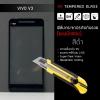 (มีกรอบ) ฟิล์มกระจกนิรภัย-กันรอย Vivo V3 Tempered Glass 9H ขอบมน 2.5D (สีดำ)