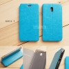 เคส Nokia 3 เคสหนัง + แผ่นเหล็กป้องกันตัวเครื่อง (บางพิเศษ) สีฟ้า