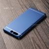 เคส Huawei P10 เคสแข็งสีเรียบ คลุมขอบ 4 ด้าน สีน้ำเงิน (แถบสีเงิน บน-ล่าง)