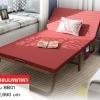 เตียงพับแบบพกพา รุ่น BB01 (รุ่นประหยัด)