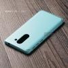 เคส Huawei GR5 2017 เคสแข็งสีเรียบ คลุมขอบ 4 ด้าน สีฟ้า (แถบสีเงิน บน-ล่าง)