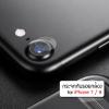 (ราคาแลกซื้อ เฉพาะลูกค้าที่สั่งเคสหรือฟิล์มกระจกหน้าจอ ภายในออเดอร์เดียวกัน) กระจกนิรภัยกันเลนส์กล้อง iPhone 7 / 8