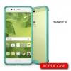 เคส Huawei P10 เคส Hybrid ฝาหลังอะคริลิคใส ขอบยางกันกระแทก สีเขียวอมฟ้า