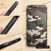 (เฉพาะ iPhone 7 Plus เท่านั้น) เคส iPhone 7 Plus เคสนิ่ม TPU ลายทหาร (ขอบดำ) สีเขียว