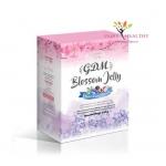 Garden Me Blossom Jelly การ์เด้น มี บอสซั่ม เจลลี่ บรรจุ 20 ซอง ราคา 385 บาท ส่งฟรี