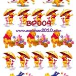 BP004 กระดาษแนพกิ้น 21x30ซม. ลายหมีพูห์