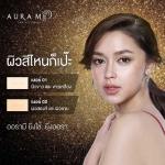 Aurame Perfect Cover