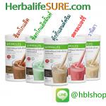เฮอร์บาไลฟ์ โปรตีนเชค มี 6 รสชาติ Nutrition Protein Drink Mix