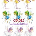 CD025 กระดาษแนพกิ้น 21x30ซม. ลายเด็ก