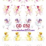 CD032 กระดาษแนพกิ้น 21x30ซม. ลายเด็ก