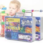 กล่องเก็บเลโก้ สามารถใส่คู่มือพร้อมกันได้ เก็บชิ้นส่วนเลโก้ให้เป็นระเบียบ LOGO BOX สีดำ