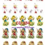 CD034 กระดาษแนพกิ้น 21x30ซม. ลายเด็ก