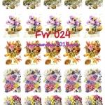 FW024 กระดาษแนพกิ้น 21x30ซม. ลายดอกไม้