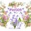 FW005 กระดาษแนพกิ้น 21x30ซม. ลายดอกไม้ thumbnail 1