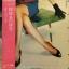 The Square - Kyakusenbi No Yuhwaku (Temptation of Legs) thumbnail 1