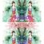 WM001 กระดาษแนพกิ้น 21x30ซม. ลายหญิงสาว thumbnail 1