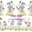 FW018 กระดาษแนพกิ้น 21x30ซม. ลายดอกไม้ thumbnail 1