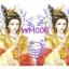 WM006 กระดาษแนพกิ้น 21x30ซม. ลายหญิงสาว thumbnail 1