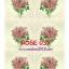 ROSE035 กระดาษแนพกิ้น 21x30ซม. ลายกุหลาบ thumbnail 1