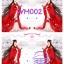 WM002 กระดาษแนพกิ้น 21x30ซม. ลายหญิงสาว thumbnail 1