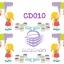 CD010 กระดาษแนพกิ้น 21x30ซม. ลายเด็ก thumbnail 1