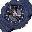 นาฬิกาผู้หญิง CASIO BABY-G รุ่น BA-110DE-2A1 Denim fabric Elements Series thumbnail 3