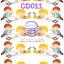 CD011 กระดาษแนพกิ้น 21x30ซม. ลายเด็ก thumbnail 1