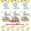 RB011 กระดาษแนพกิ้น 21x30ซม. ลายกระต่าย thumbnail 1