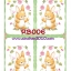 RB006 กระดาษแนพกิ้น 21x30ซม. ลายกระต่าย thumbnail 1
