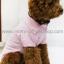 เสื้อผ้าสุนัข แมว thumbnail 1